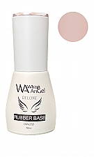 Nieuw! Rubber Base Coat Cover Think Ivory (033)- 10ml